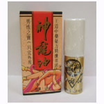 ★NEW★ Pink Point Sexual Oil   神龍油 〜最強〜